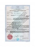 сертиф ПКК 2012