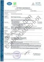 сертификат ДМП 2 EI60 2019-2022_озн_web