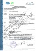 сертификат ДМП EI60 2019-2022_озн_web